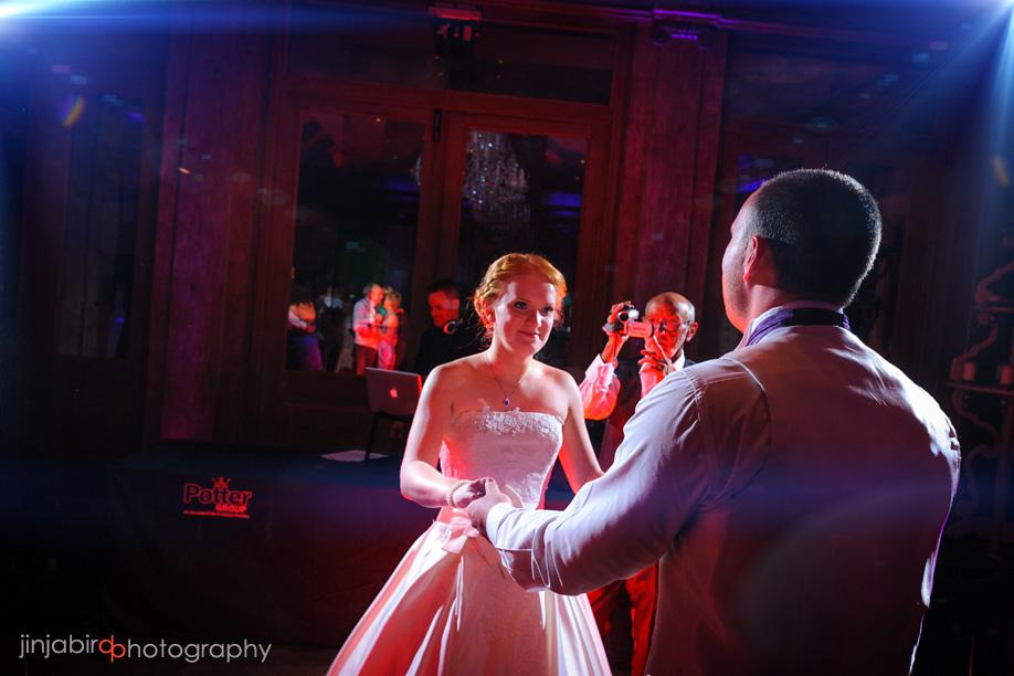 bride_groom_dancing_fawsley_hall