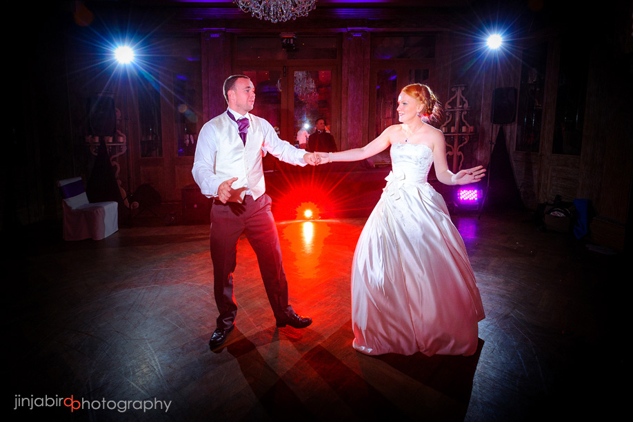 first_dance_fawsley_hall