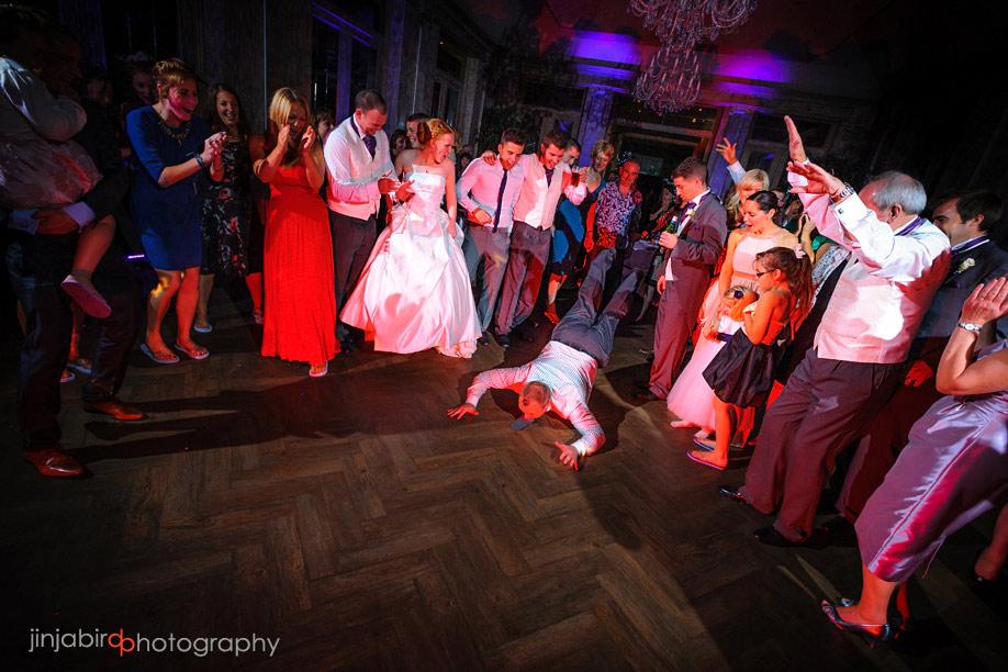 wedding_dancing_fawsley_hall